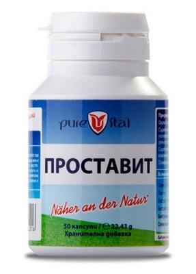 Purevital Prostavit 50 capsules / Пюрвитал Проставит 50 капсули