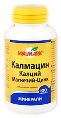 Calmacin 100 tablets Walmark / Калмацин 100 броя таблетки Валмарк