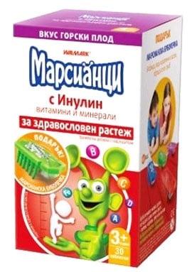 Martians With Inulin tablets 30 forest fruit / Марсианци с Инулин 30 таблетки горски плодове