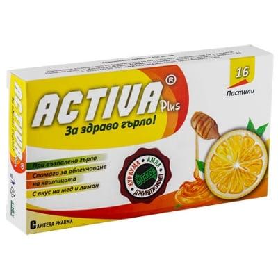 Activa Plus Herbal throat lozenges with Honey and Lemon flavour 16 pcs. / Актива Плюс Билкови пастили при възпалено гърло и кашлица с вкус на Мед и Лимон 16 броя