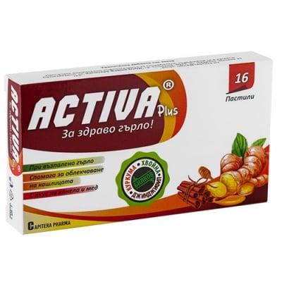 Activa Plus Herbal throat lozenges with Honey, Cinnamon and Ginger flavour 16 pcs. / Актива Плюс Билкови пастили при възпалено гърло и кашлица с вкус на Мед, Канела и Джинджифил 16 броя
