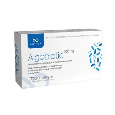 Algobiotic 400 mg. 20 capsules Alphyca / Алгобиотик 400 мг. 20 капсули Alphyca