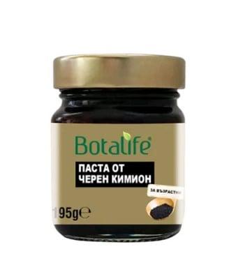 BOTALIFE black cumin pasta 195 g. / БОТАЛАЙФ паста от черен кимион 195 гр.