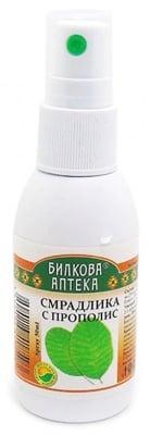 Throat spray with sumac and propolis 50 ml. Bulgarian Herb / Спрей за гърло със смрадлика и прополис 50 мл. Билкова Аптек