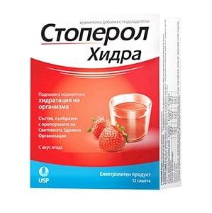 Stoperol Hydra with strawberry flavour sachets 12 pcs. / Стоперол Хидра с вкус на ягода саше 12 броя