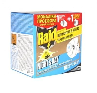 Raid Double electric evaporators + filler day and night / Райд Двоен електрически изпарител + пълнител ден и нощ