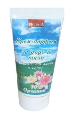 ЕВТЕРПА КРЕМ ПАРФЮМ ЗА РЪЦЕ 50 мл.