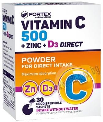 ВИТАМИН C 500 + ЦИНК + D3 ДИРЕКТ саше * 30 ФОРТЕКС