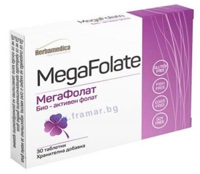МЕГАФОЛАТ таблeтки 400 мг * 30 ХЕРБА МЕДИКА