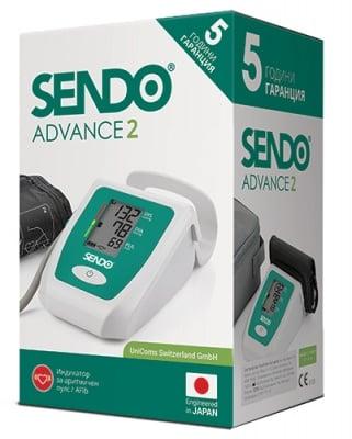 Digital device for measuring blood pressure Sendo Advance 2 / Електронен апарат за измерване на кръвно налягане Сендо Адванс 2