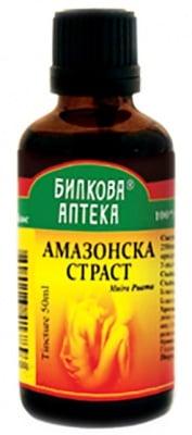 Muira Puama tincture 50 ml. Herbal Pharmacy / Тинктура Амазонска страст 50 мл. Билкова Аптека