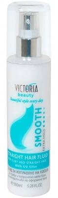 Victoria beauty Hair Straight Fluid 150 ml. / Виктория бюти Флуид За Изправяне На Коса 150 мл.