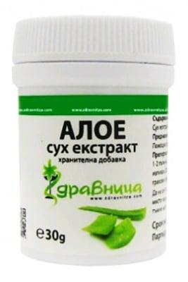Aloe Vera dry extract 30 g. Zdravnitza / Алое сух екстракт 30 гр. Здравница