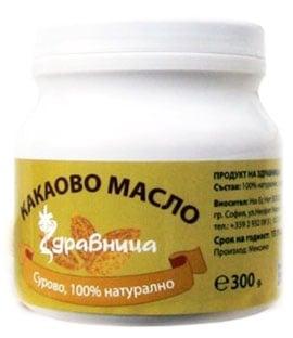 Zdravnitza cocoa butter raw 100% virgin -300 g. / Какаово масло 100% натурално 300 гр. Здравница