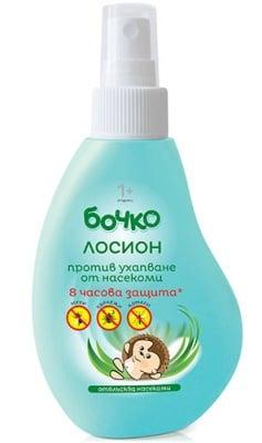 Bochko anti mosquitos lotion 1+ 150ml. / Бочко лосион против ухапване от насекоми 1 г.+ 150 мл.