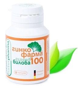 Ginko Biloba 100 mg. 50 capsules Naturpharma / Гинко Билоба 100 мг. 50 броя капсули Натурфарма
