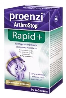 Proenzi Arthrostop Rapid + 90 tablets Walmark / Проензи Артростоп Рапид Плюс 90 таблетки Валмарк