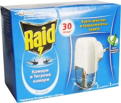 Raid vaporyzer with liquid / Райд изпарител с течност