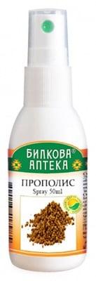 Throat spray with propolis 50 ml. Bulgarian Herb / Спрей за гърло с прополис 50 мл. Билкова Аптека