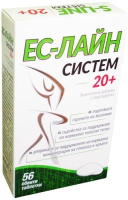 Es- line Sistem 20+ 56 tablets / Ес - лайн систем 20+ 56 таблетки