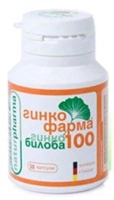 Ginkgo Pharma 100 Ginkgo Biloba 100 mg. 50 capsules / Гинко Фарма 100 Гинко Билоба 100 мг. 50 броя капсули