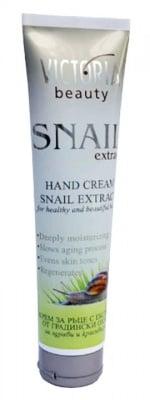 Victoria beauty Hand cream with сnail extract 100 ml. / Виктория бюти Крем за ръце с екстракт от охлюви 100 мл.