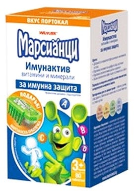 Marsiantsi 80 tablets imunneactiv orange Walmark / Марсианци 80 броя таблетки имуноактив портокал Валмарк
