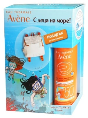 Avene Set sun protection spray for kids SPF50+ 200 ml. + backpack / Авен Комплект Слънцезащитен спрей SPF50+ за деца 200 мл. + раница