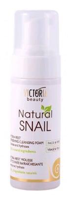 Victoria beauty Natural Snail Hydra - Rest Refreshing cleansing foam 160 ml. / Виктория бюти Натурал Хидра - Рест Почистваща пяна за лице с екстракт от охлюв 160 мл.