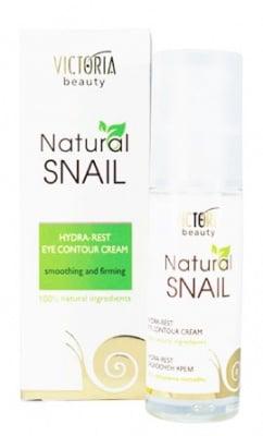 Victoria beauty Natural Snail Hydra - Rest Eye contour cream 30 ml. / Виктория бюти Натурал Хидра - Рест Околоочен крем с екстракт от охлюв 30 мл.