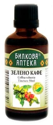 Green coffe tincture 50 ml. Herbal Pharmacy / Тинктура Зелено кафе 50 мл. Билкова Аптека