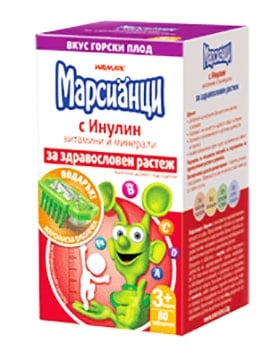 Martians With Inulin tablets 80 + Gift Walmark / Марсианци Инулин 80 таблетки + Подарък Валмарк