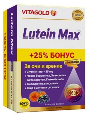 Lutein max 60+ 15 capsules Vita Gold / Лутеин макс 60 + 15 капсули Вита Голд