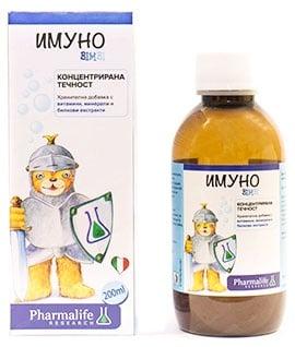 Imuno Bimbi syrup 200 ml. / Имуно Бимби сироп 200 мл.