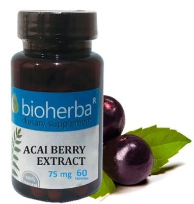 Bioherba Acai berry extract 75 mg 60 capsules / Биохерба Акай бери 75 мг. 60 капсули