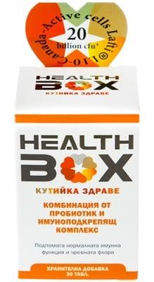 Healthbox Probiotic and Immuno Complex 30 tablets / Хелтбокс Кутийка за здраве Пробиотик и Имуно комплекс 30 таблетки