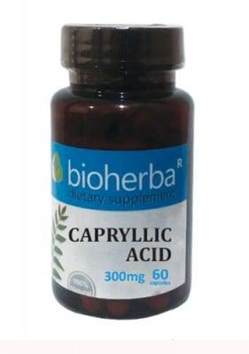 Bioherba caprylic acid 300 mg 60 capsules / Биохерба каприлова киселина 300 мг 60 капсули