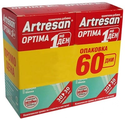 Artresan set optima 1 a day 30 tablets 2 pcs / Артресан комплект оптима 1 на ден 30 таблетки - 2 бр.