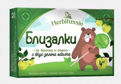 Herbitussin Lollipops for bronchi & throat with green aple flavour 4 pcs / Хербитусин Близалки за бронхи и гърло с вкус на зелена ябълка 4 бр.