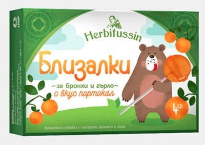 Herbitussin Lollipops for bronchi & throat with orange flavour 4 pcs / Хербитусин Близалки за бронхи и гърло с вкус на портокал 4 бр.