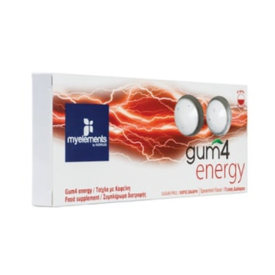 Gum 4 Energy 10 chewing gums MYELEMENTS / Гъм 4 Енерджи 10 дъвки MYELEMENTS