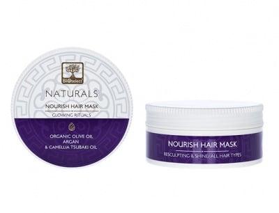 Bioselect naturals nourish hair mask 200 ml / Биоселект натуралс маска за коса за блясък и защита на цвета 200 мл