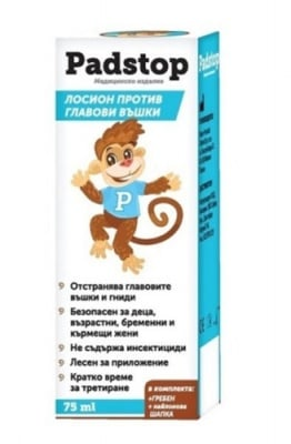 Padstop anti-lice lotion 75 ml / Падстоп лосион против въшки 75 мл