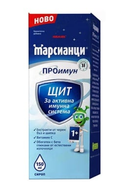 Martians proimmune shield syrup 150 ml / Марсианци проимун щит сироп 150 мл