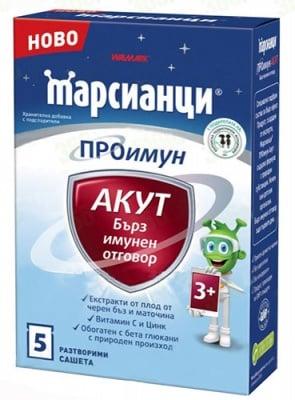 Martians PROimmune acute  5 sashes / Марсианци PROимун Aкут 5 сашета