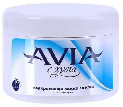 Avia nourishing hair mask with grey clay for all hair types 250 ml / Авиа подхранваща маска за коса със сива хума за всеки тип коса 250 мл
