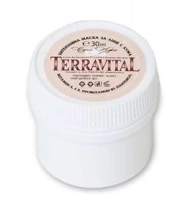 Terravital facial treatment mask for oily skin 30 ml / Теравитал маска за лице за мазна кожа 30 мл