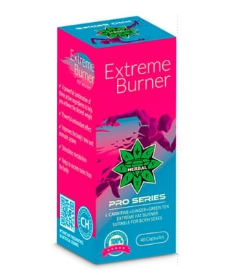 Extreme burner 40 capsules Cvetita Herbal / Екстрийм бърнър 40 капсули Цветита Хербал