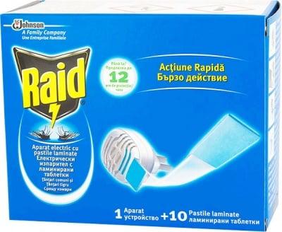 Raid vaporyzer against mosquitoes + 10 tablets / Райд изпарител с 10 броя ламинирани таблетки