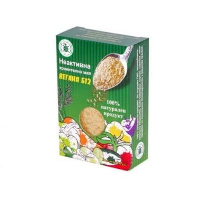 Nutritional yeast vegana B12 100 g / Неактивна хранителна мая вегана Б12 100 г